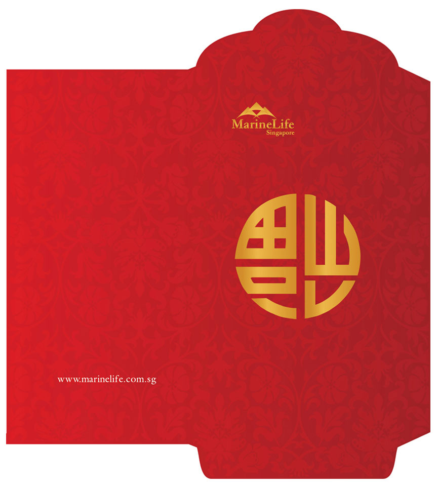 Red Packet Sample 3