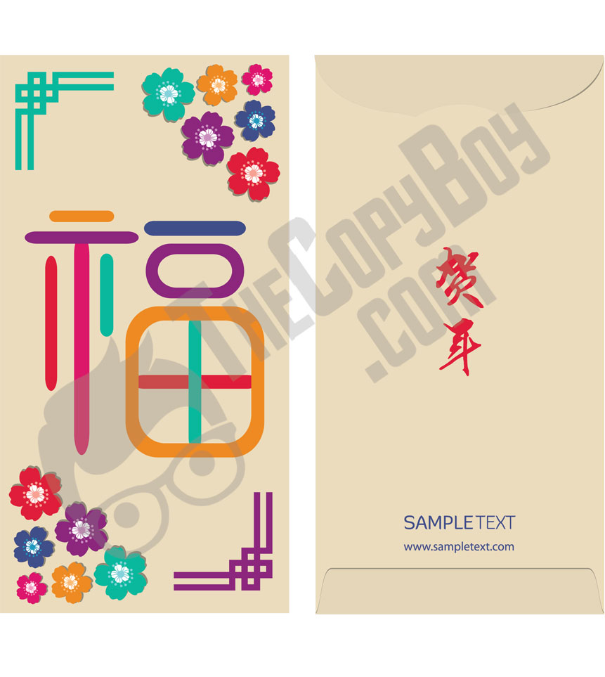 Red Packet Sample 5