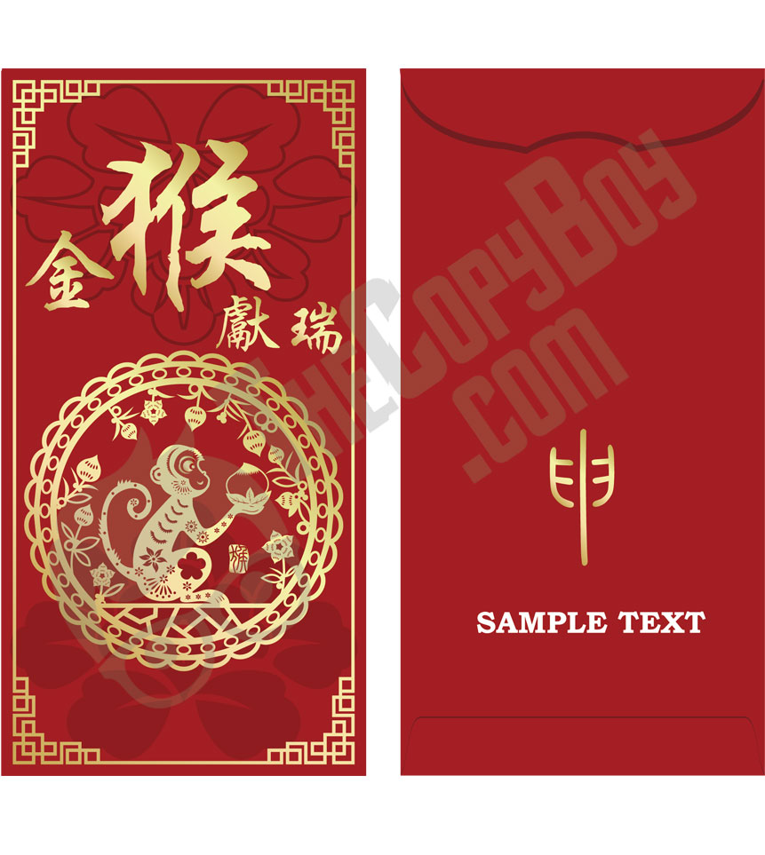 Red Packet Sample 7