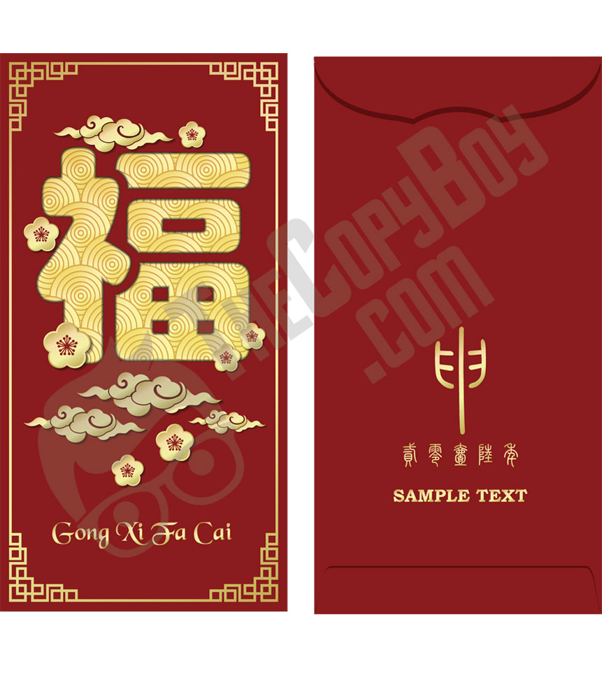 Red Packet Sample 6