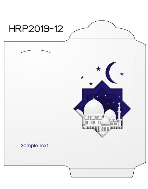 2019RP012