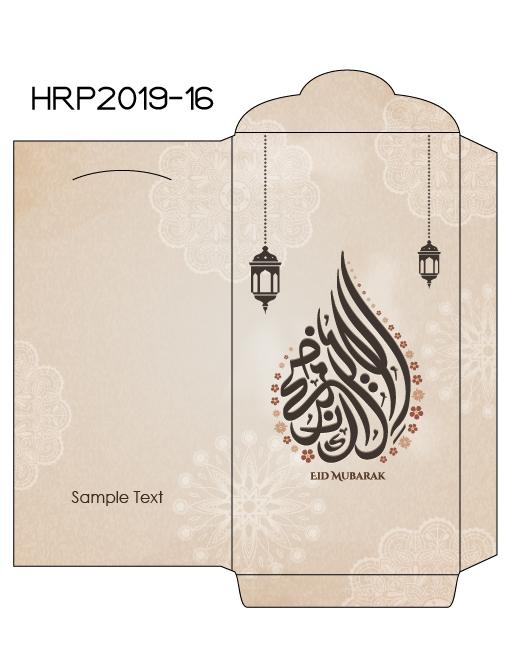 2019RP016