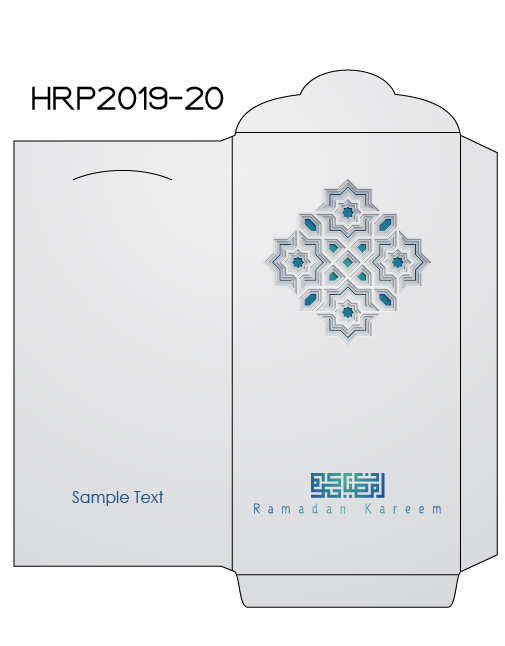 2019RP020