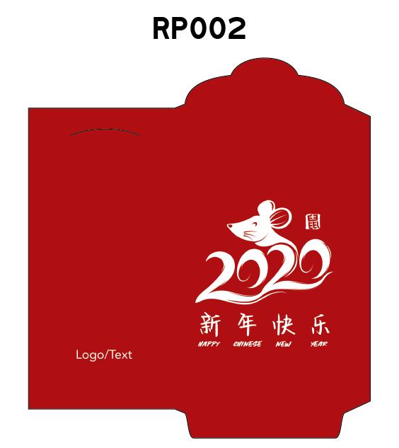 2020RP002