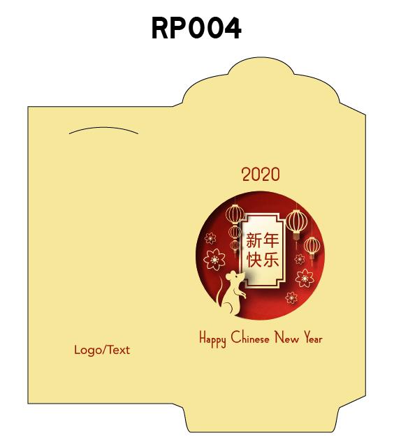 2019RP004