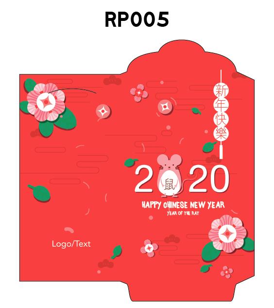 2019RP005