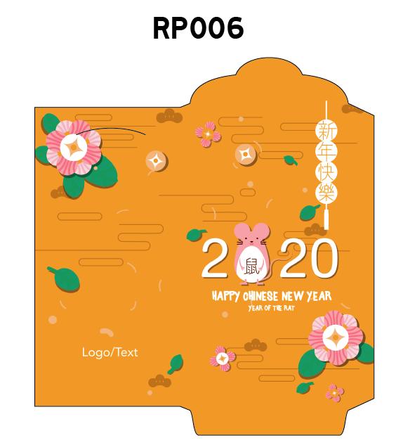 2019RP006