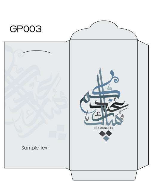 GP003