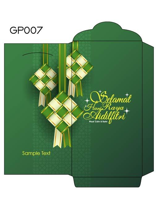 GP007