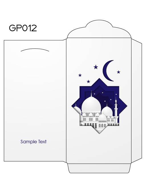 GP012