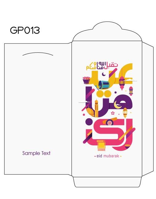 GP013