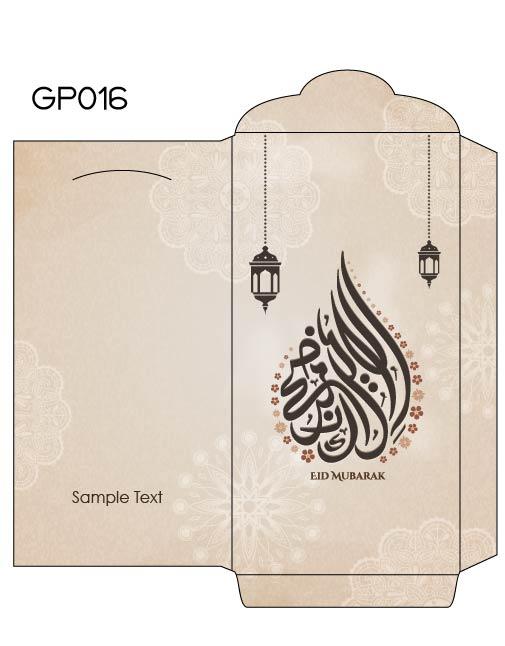 GP016